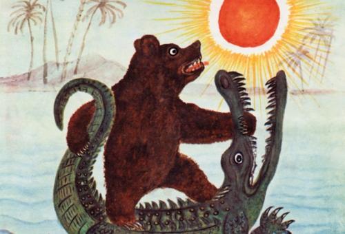 bear_highreshome_1